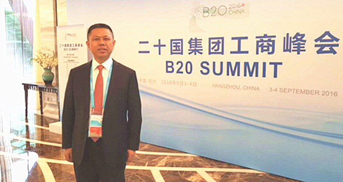 Gao Jifan at the B20 Summit