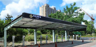 Solar Power Charging Piles For Electric Cars Shanghai