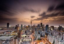 Kuwait Cityscape by Khaleel Haidar