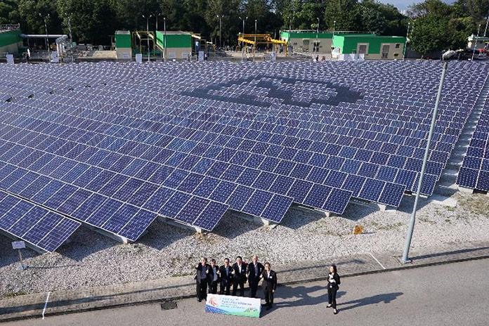 Solar Power Farm at the Siu Ho Wan Water Treatment Works