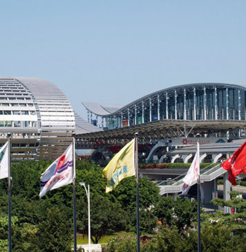 China Import and Export Fair Complex