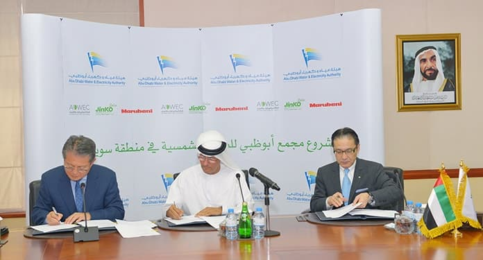 JinkoSolar and Marubeni Corporation Sign on the Line for a 1.2 GW Solar Project in Abu Dhabi